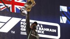Люис Хамилтън не мечтае за славата на Шумахер, а за тази на... Али