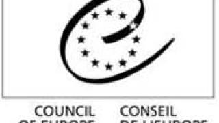 Решаваме кого да подкрепим за нов шеф на Съвета на Европа