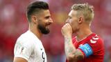Дания и Франция не се победиха, но подсигуриха класирането си за 1/8-финалите на Мондиал 2018