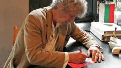 Напусна ни големият художник и родолюбец Никола Манев