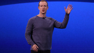 Facebook пуска собствена криптовалута от догодина