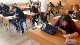 Софийската математическа по-желана и от Първа немска гимназия