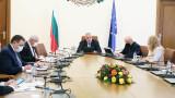 Бойко Борисов подканя за активна ваксинация