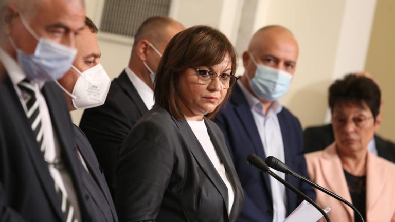 """Нинова остро към """"партиите на протеста"""": Държаха се скандално!"""