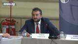 Специалност във ВУЗ искат от Антикорупционната комисия