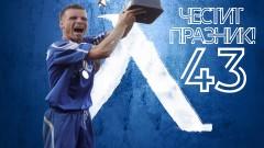 Елин Топузаков на 43