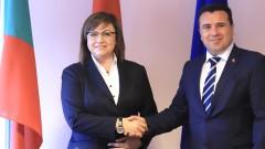 Нинова след разговор със Заев: Подкрепяме пътя на Скопие към ЕС, но компромис с историята е недопустим