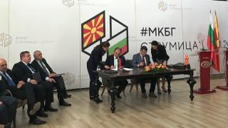 С Македония правим общ Балкански туристически маршрут