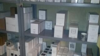 Разбили канал за контрабанден внос на парфюми
