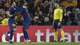 Барселона - Челси 3:0, втори гол на Меси!