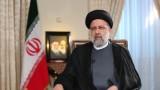 Раиси: Иран мисли да се върне на масата на преговорите