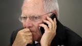 Кредиторите на Атина са склонни да облекчат дълга, Шойбле e твърдо против
