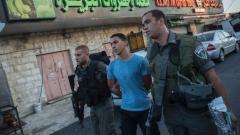 Четирима от Източен Ерусалим задържани заради Даеш