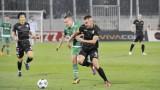Лудогорец приема Берое в късния мач от програмата на Първа лига