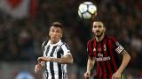 Сблъсък за Купата на Италия: Ювентус - Милан (Развой на срещата по минути)
