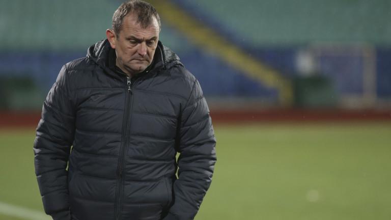 Старши треньорът на Славия Златомир Загорчич направи анализ на първия