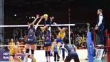 Български съдии свирят полуфинали и финали в Европа