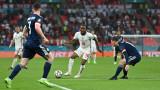 Англия и Шотландия завършиха наравно 0:0 на Евро 2020