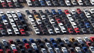 Продажбите на автомобили в ЕС паднаха до 17 годишен минимум