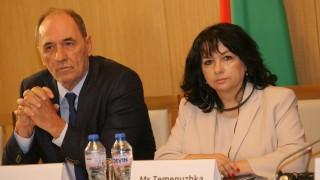 ЕК не преговаря преди Москва да изпълни изискванията