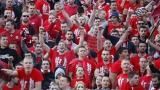 Феновете на ЦСКА в еуфория, благодариха на Ганчев и обещаха пълни трибуни