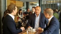 Борисов пи кафе с Курц и Туск преди да предаде председателството
