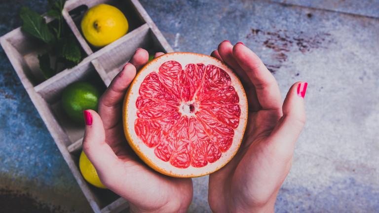 Грейпфрутът - враг или приятел
