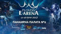 Геймъри превземат Пловдив, борят се за 12 000 лева