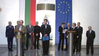 Съвместен българо-френски проект за €1.15 млн. стартира от 2007-ма