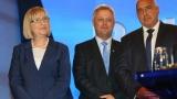 Цецка Цачева, вече официално, кандидатът на ГЕРБ за президент