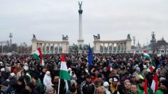 Точка на кипене - защо се разбунтуваха унгарците?
