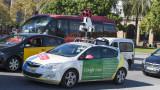 Street View, Google и колите им събират данни за имейлите, паролите и Wi-Fi мрежата ни