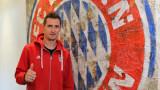 Мирослав Клозе се върна в Байерн, стана треньор