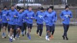 Живко Миланов не завърши днешната тренировка на Левски (СНИМКИ)