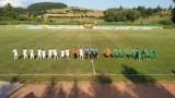 БФС изхвърли Оборище от турнира за Купата на България
