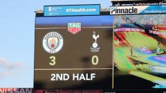 Манчестър Сити победи Тотнъм с 3:0