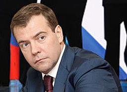Медведев: САЩ промениха подхода си за ПРО