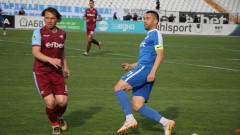 Септември - Арда 0:1, гол на Осман