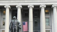 САЩ дава $5 милиона за задържането на руснак за кибер измами