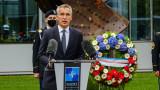 НАТО почете жертвите от 11/9: Европа и Америка са по-силни заедно
