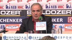 Започна приемането на заявки за Евро 2013