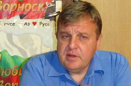 ВМРО: Нападението срещу Доган – битов случай