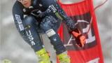 Американец спечели спускането във Вал Гардена