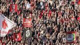 """Феновете на ЦСКА се задействаха: Останаха билети предимно за Сектор """"Б"""""""