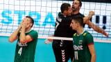 България приключи участието си на Евроволей 2021