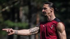 Ибрахимович титуляр за Милан довечера