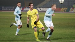 Дунав - Левски 0:4 (Развой на срещата по минути)