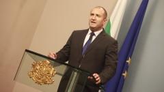 Ветото на Румен Радев на закона за държавната собственост не мина