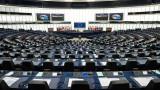 Очакват се резултатите от гласуването на резолюцията за България