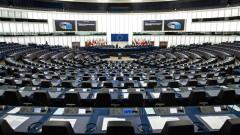 Кражба в Европейския парламент